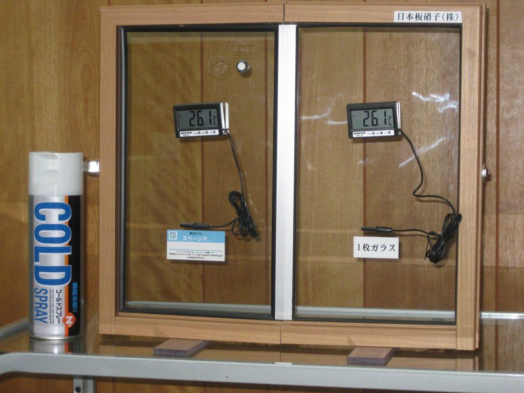 真空ガラスの断熱性能実験キット