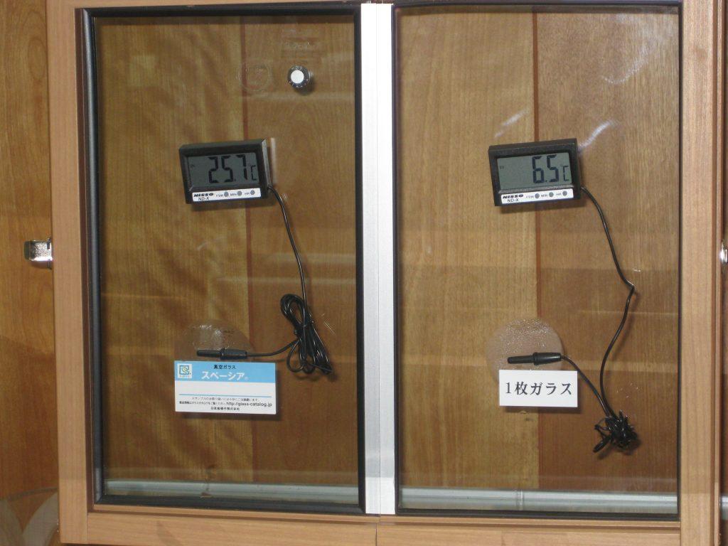 真空ガラスの断熱性能 実験結果