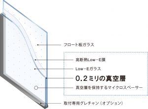 002spacia_kouzouzu_ai